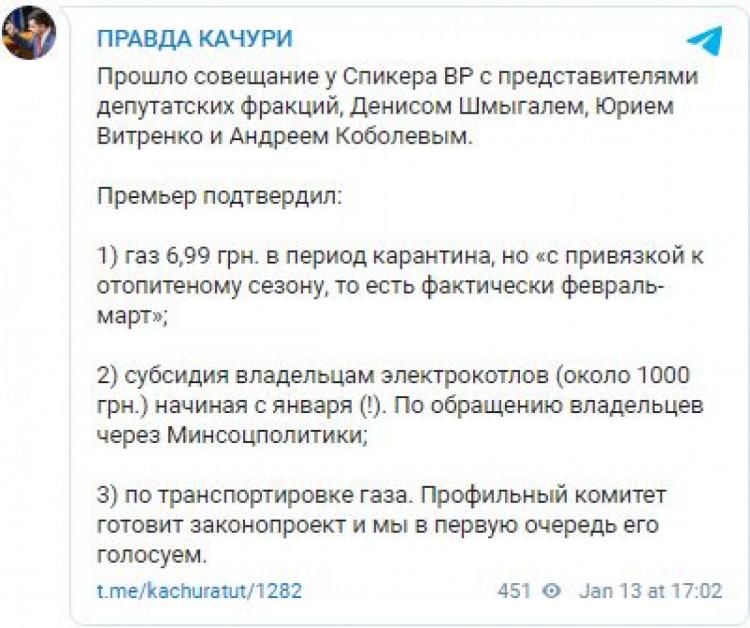 https://www.depo.ua/uploads/posts/20210113/750x/efeFgCzxyg6faji5A4hKZudk5rQIZm47D570rU44.jpeg