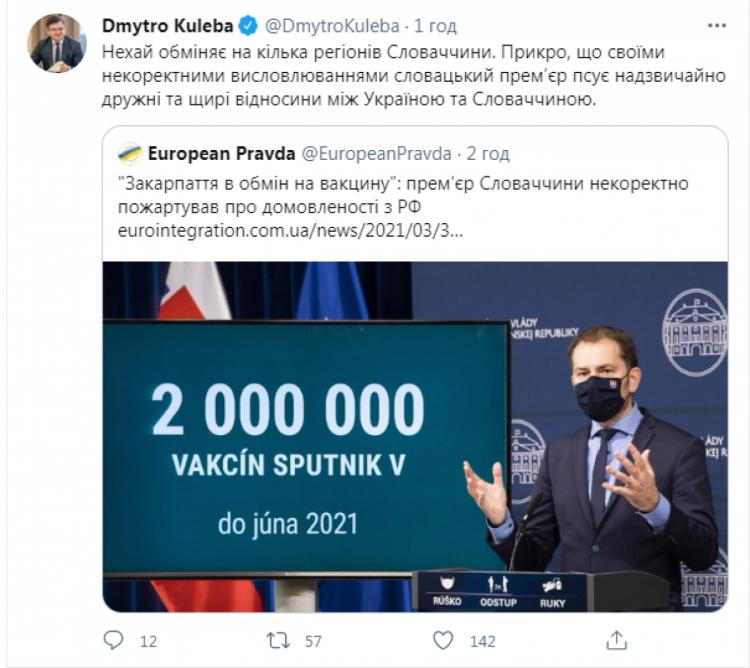 """Кулеба розкритикував слова прем""""єра Словаччини про віддане Путіну Закарпаття"""