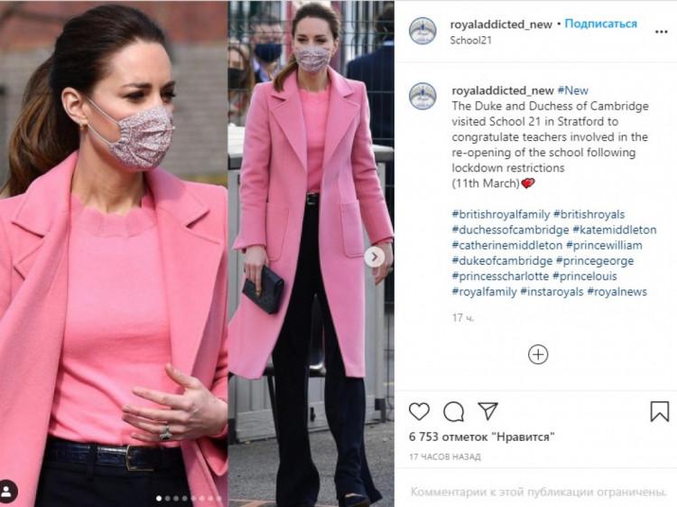 Кейт Міддлтон рожеве пальто