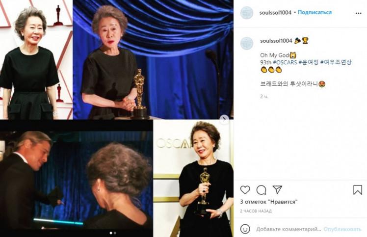 жінки на Оскарі